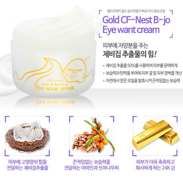Крем для глаз с экстрактом ласточкиного гнезда Elizavecca Gold Cf-Nest B-Jo Eye Want Cream-1